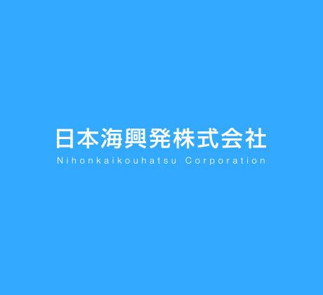 一般県道富山庄川小矢部自転車道線県単独交通安全施設整備(2種)防護柵設置第2工区工事